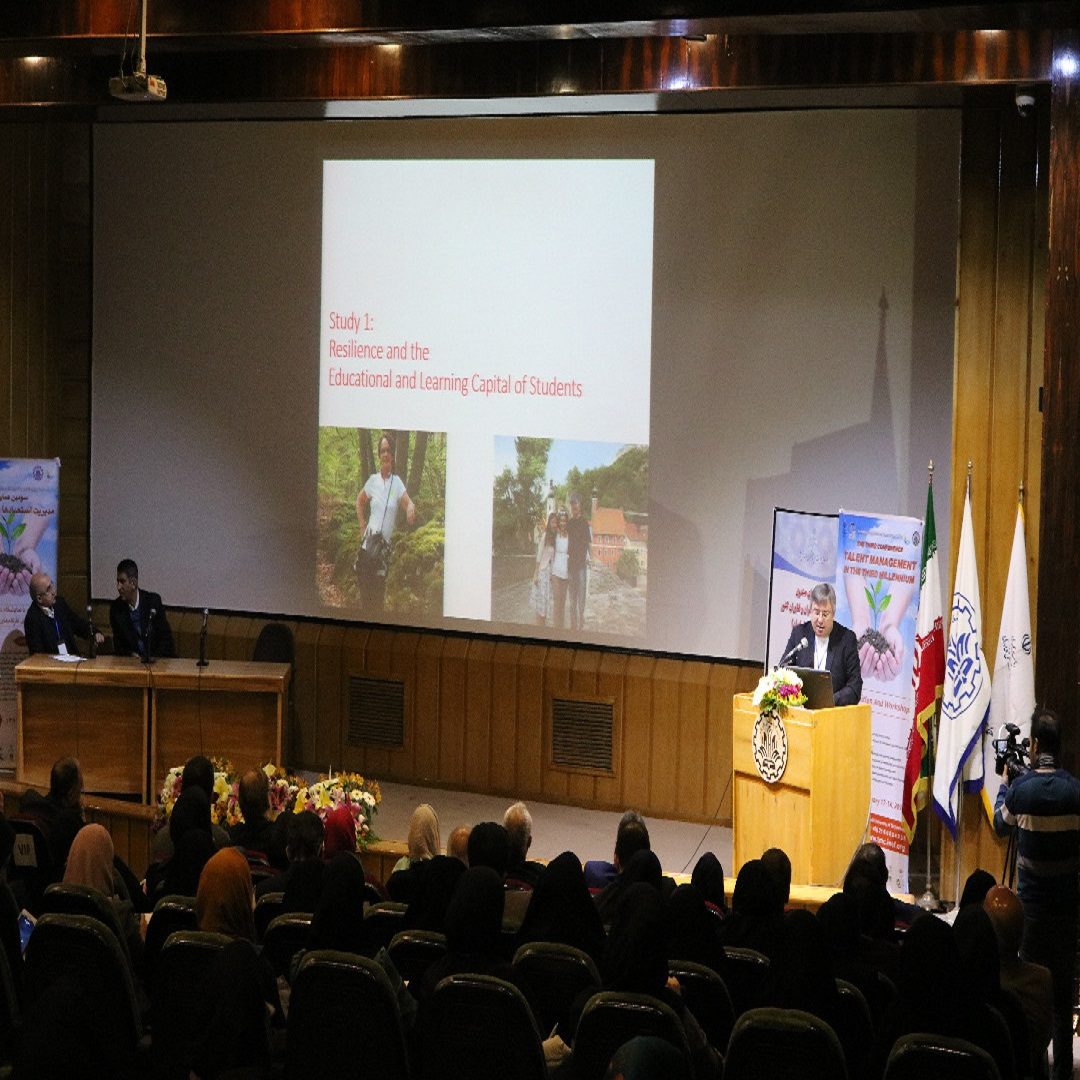 The talent management conference is held